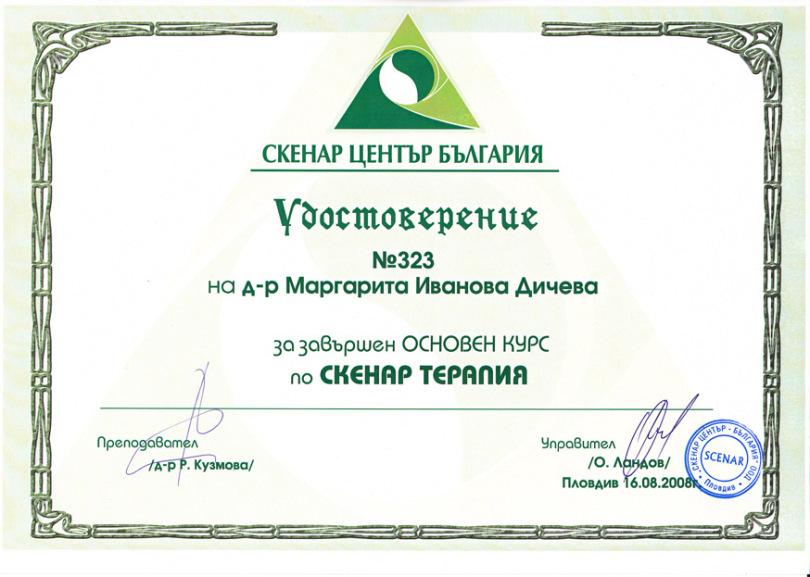 certificat-scenar5